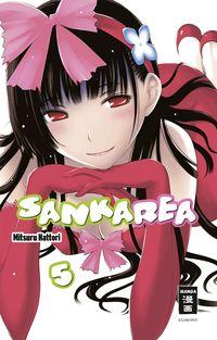 Sankarea 5 - Klickt hier für die große Abbildung zur Rezension
