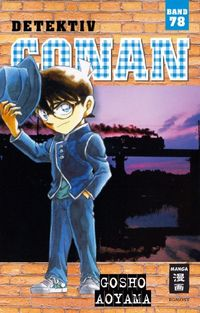 Detektiv Conan 80 - Klickt hier für die große Abbildung zur Rezension