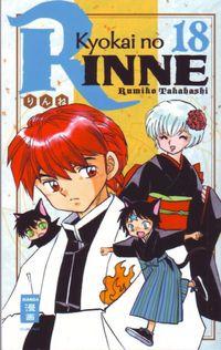 Kyokai no RINNE 18 - Klickt hier für die große Abbildung zur Rezension