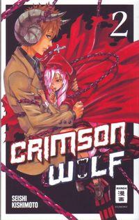 Crimson Wolf 2 - Klickt hier für die große Abbildung zur Rezension