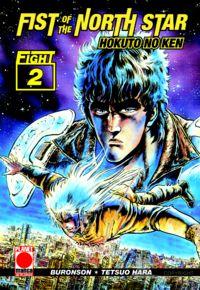 Fist of the North Star 2 - Klickt hier für die große Abbildung zur Rezension