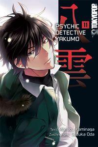 Psychic Detective Yakumo 11 - Klickt hier für die große Abbildung zur Rezension