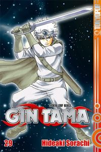 Gin Tama 29 - Klickt hier für die große Abbildung zur Rezension