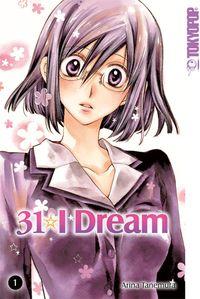 Splashcomics: 31 * I Dream 1