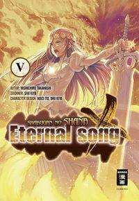 Shakugan no ShaNa X Eternal Song 5 - Klickt hier für die große Abbildung zur Rezension