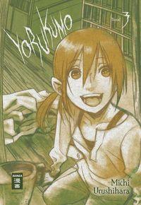 Yorukumo 3 - Klickt hier für die große Abbildung zur Rezension
