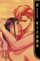 Kizuna 2 - Klickt hier für die große Abbildung zur Rezension