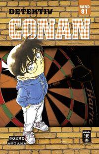 Detektiv Conan 81 - Klickt hier für die große Abbildung zur Rezension