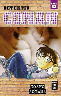 Detektiv Conan 82 - Klickt hier für die große Abbildung zur Rezension