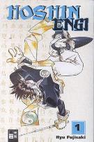 Hoshin Engi 1 - Klickt hier für die große Abbildung zur Rezension