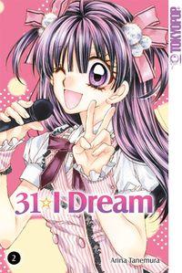 31 * I Dream 2 - Klickt hier für die große Abbildung zur Rezension