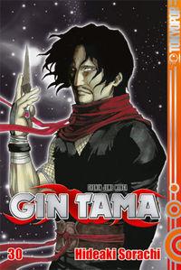 Gin Tama 30 - Klickt hier für die große Abbildung zur Rezension