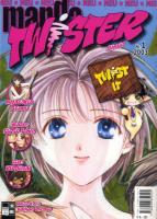 Manga Twister  1 - Klickt hier für die große Abbildung zur Rezension