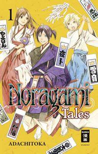 Noragami Tales 1 - Klickt hier für die große Abbildung zur Rezension