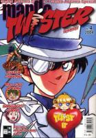Manga Twister  4 - Klickt hier für die große Abbildung zur Rezension
