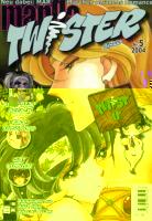 Manga Twister  5 - Klickt hier für die große Abbildung zur Rezension