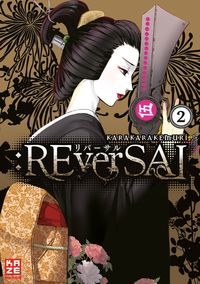 :REverSAL 2 - Klickt hier für die große Abbildung zur Rezension