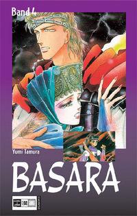 Basara 4 - Klickt hier für die große Abbildung zur Rezension