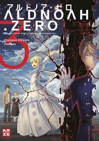 Aldnoah.Zero 03 - Klickt hier für die große Abbildung zur Rezension