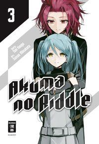 Akuma no Riddle 3 - Klickt hier für die große Abbildung zur Rezension