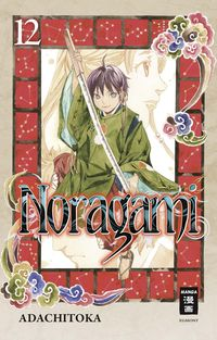 Noragami 12 - Klickt hier für die große Abbildung zur Rezension