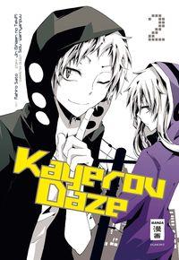Kagerou Daze 2 - Klickt hier für die große Abbildung zur Rezension