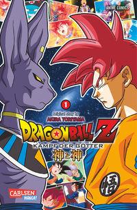 Dragon Ball Z 1: Kampf der Götter - Klickt hier für die große Abbildung zur Rezension