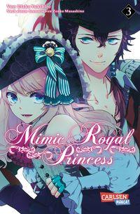 Mimic Royal Princess 3 - Klickt hier für die große Abbildung zur Rezension