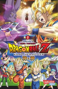 Dragon Ball Z 2: Kampf der Götter - Klickt hier für die große Abbildung zur Rezension