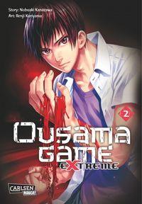 Ousama Game Extreme 2 - Klickt hier für die große Abbildung zur Rezension
