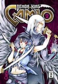 Demon King Camio 2 - Klickt hier für die große Abbildung zur Rezension