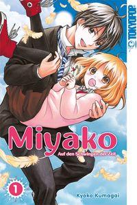 Miyako – Auf den Schwingen der Zeit 1 - Klickt hier für die große Abbildung zur Rezension