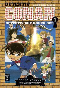 Detektiv Conan: Detektiv auf hoher See 1 - Klickt hier für die große Abbildung zur Rezension