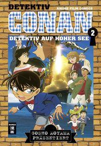 Detektiv Conan: Detektiv auf hoher See 2 - Klickt hier für die große Abbildung zur Rezension