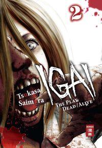 Splashcomics: IGAI - The Play of Dead/Alive 2