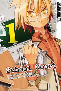School Court Band 1 - Klickt hier für die große Abbildung zur Rezension