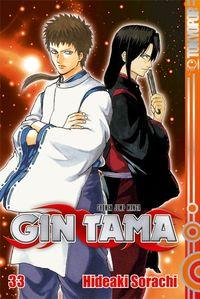 Gin Tama 33 - Klickt hier für die große Abbildung zur Rezension
