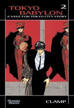Tokyo Babylon 2 - Klickt hier für die große Abbildung zur Rezension