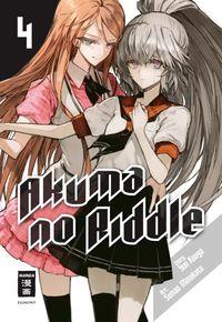 Akuma no Riddle 4 - Klickt hier für die große Abbildung zur Rezension