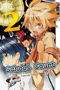 School Court Band 2 - Klickt hier für die große Abbildung zur Rezension