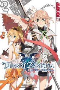 Tales of Zestiria - The Time of Guidance 02 - Klickt hier für die große Abbildung zur Rezension