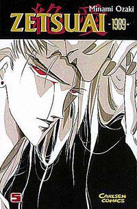 Zetsuai 1989 5 - Klickt hier für die große Abbildung zur Rezension