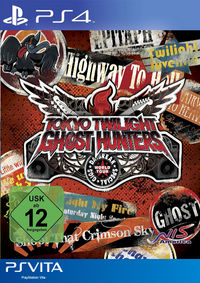 Tokyo Twilight Ghost Hunters - Daybreak Special Gigs