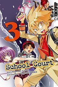 School Court 3 - Klickt hier für die große Abbildung zur Rezension