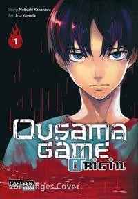 Ousama Game Origin 1 - Klickt hier für die große Abbildung zur Rezension