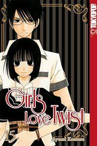 Girls Love Twist 15 - Klickt hier für die große Abbildung zur Rezension