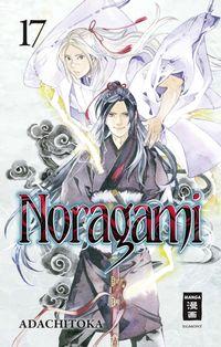 Noragami 17 - Klickt hier für die große Abbildung zur Rezension