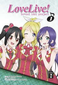 LoveLive! - School Idol Project 3