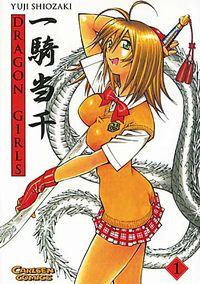 Dragon Girls 1 - Klickt hier für die große Abbildung zur Rezension