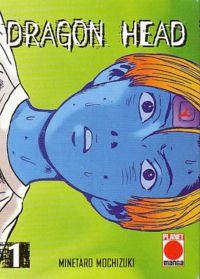 Dragon Head 1 - Klickt hier für die große Abbildung zur Rezension